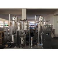 Quality Small Scale Yogurt Production Line Plastic Cup / Bottle Package , Capacity 1000L / H for sale