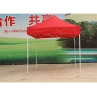 Quality Custom Printed 10x10 Pop Up Canopy Tent With Cold Roll Steel Frame , 600D Oxford Fabric for sale