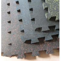 Buy cheap Interlocking Speckled Rubber Tile from wholesalers