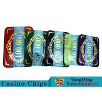 Acrylic Colorful Casino Poker Chip Set With High - Grade Materials Seiko Build