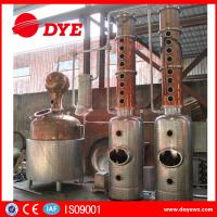 Buy Fractional Copper Brew Kettle Rum Vodka Semi - Automatic Customized at wholesale prices