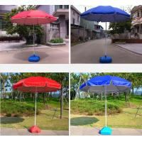 Quality Customized Logo Silk Screen Promo Beach Umbrella Durable Frame And Fabric Umbrella for sale
