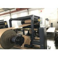 Quality Siemens PLC Automatic Paper Cutting Machine For Kraft Paper / Coated Paper for sale