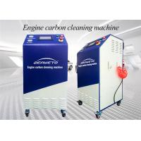Quality HHO Gas Technology Engine Carbon Cleaning Machine 0.7L/h water consumption for sale