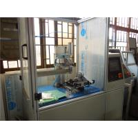 Quality 20 To 60 Mm Cutting Stroke Paper Testing Equipments Knives Sharpness for sale
