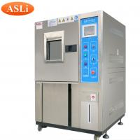 Quality Double 85 Test High Temperature Humidity Chamber for PV modules test for sale