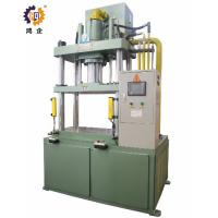 Quality 200T Hydraulic Press For Ceramics Product Moulding , Green Steel Hydraulic Plastic Moulding Machine for sale