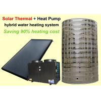 Quality Economic All In One Heat Pump Water Heater 11 - 100 KW Power Low Noise for sale