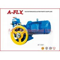Quality DC110V 0.9A Elevator Traction Machine Lift Traction System of AC1 / VVVF Control for sale