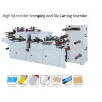 Quality LC-MQ350G Two Station Label Die Cutting Machine For Die Cutting And Hot Stamping 400times/min 70m/min for sale