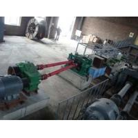 Quality High Hardness Large Grinding Ball Mill Line Without Breaking Apart for sale