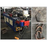 Buy Multi Layer Mould Metal Pipe Bending Machine , Automatic Tube Bender For Wheel Chair Manufacturing at wholesale prices