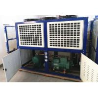 Buy cheap Semi Closed Freezer Condenser Unit Anti Corrosion Galvanized Steel Casing from wholesalers