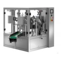 China JC-300R Automatic Rotary Preformed Pouch Packing Machine For Forming Sugar on sale