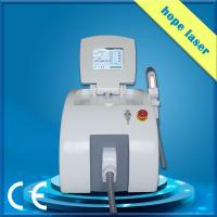 Quality Brand new ipl skin rejuvenation machine home with low price for sale