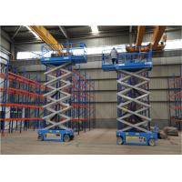 China Blue Color Mid Rise Scissor Lift  Low Profile Scissor Lift Smooth Running on sale