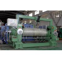 Buy cheap X(S)K-160 liboratory rubber mixing mill from wholesalers