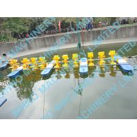 Quality 10 Impellers Long Arm Diesel Engine Paddle Wheel Aerator,Multi-impellers aerator for sale