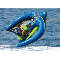 Quality Inflatable Towable Water Sports Inflatable Flying Manta Ray For Water Sport Game for sale