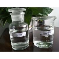 Quality Chemical Intermediate Sodium Methylate Solution Corrosive Materials for sale