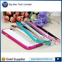 Buy cheap For galaxy S4 Aluminum Bumper Slim Frame Metal Case Cover for Samsung Galaxy from wholesalers