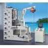 Buy cheap UV Label Flexographic Printing Machine RY-320-6C/ film printer PE Label UV Flexo from wholesalers