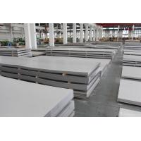 Quality 6 X 1500 X 6000mm 304 Stainless Steel Plate Hot Rolled For Bolier Covers for sale