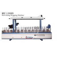 China Aluminium Profile & Extrusion wrapping machine for sale