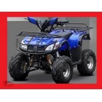 China Bull ATV 125cc children drive with 6inch tire on sale