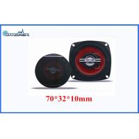 "Quality Waterproof 80 Watt 4"" Subwoofer Car Speakers Small 2 Way Car Speaker Audio for sale"