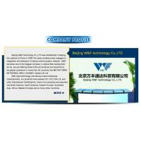 Beijing W&F Technology Co., Ltd
