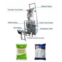Quality Multi Function Automatic Granule Packing Machine PLC Control For White Sugar for sale