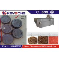 Quality Professional Food Processing Machinery Floating Fish Feed Extruder Machine for sale