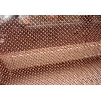 Quality Decorative Wire Mesh Curtain for sale