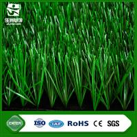 Buy cheap synthetic football grass carpet turf football field use artificial grass from wholesalers