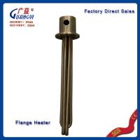 Quality industrial resistance electric  flange heater made in china alibaba for sale