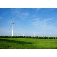 China 600w small wind generator for home on sale