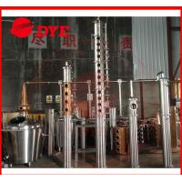 Quality 100Gal DYE Copper Distiller Equipments For Fruitful Flavor / Spices for sale