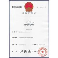 FASTUP TENT MANUFACTURING CO., LTD Certifications