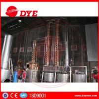 Quality Stainless Steel Copper Commercial Distilling Equipment Vodka Distiller for sale