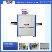 China MCD X Ray Inspection Machine for Scanning Baggage at train station airport 5030 on sale
