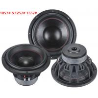Quality car audio high performance subwoofer 12 inch car subwoofer CB-1257 for sale