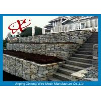 Buy cheap Durable Anti-Impact Welded Gabion Box , Gabion Rock Wall Cages For Slope Protection from wholesalers