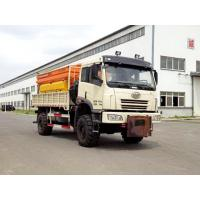 Quality CLWLTX5150TCX day letter snow removal vehicles0086-18672730321 for sale