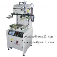 Quality 3 color silk screen machine for sale