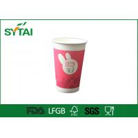 Quality 16oz Recycled Single Wall Paper Cups Food Grade Flexo Printing for sale