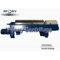 Buy cheap Solid Liquid Separation Horizontal Automatic Decanter Centrifuge Manure Sludge from wholesalers