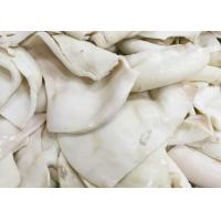 Quality frozen boiled giant squid fillet BQF  Darumar origin China thickness 6-12mm frozen squid rings for sale