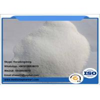 Quality Feed grade 99.7% Purity Vitamin B6 for Mixed Provender CAS 58-56-0 for sale
