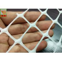Quality 60CM X 5M PP Garden Mesh Netting 230 GSM Black Color , Climbing Garden Protection Netting for sale